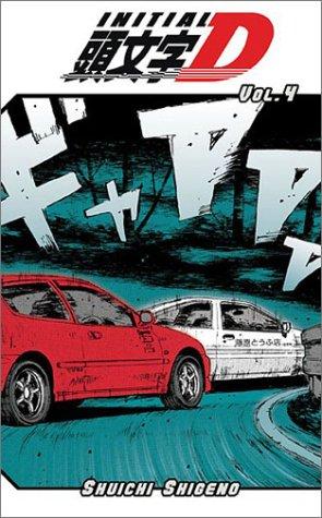 Initial D: v. 4: Kashiramoji D por Shuichi Shigeno