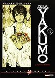 L'occhio rosso. Psychic detective Yakumo: 1