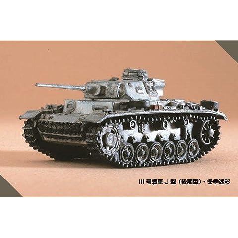 1/144 tanque Mundial Museo Serie 07 [batalla de Kursk] -118 III Panzer J-in-Tank (finales) de invierno camuflaje solo articulo