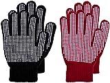 Wooly Bugged Kinder Handschuhe Wolle Gestrickt mit Greifer Winter Schwarz Rot