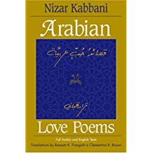Arabian Love Poems (Three Continents Press)
