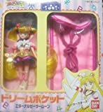 Sailor Moon Dream Pocket Eternal Sailor Moon Sailor Stars (japan import)