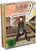 Bakemonogatari - Gesamtausgabe/Episoden 1-15 [Blu-ray]