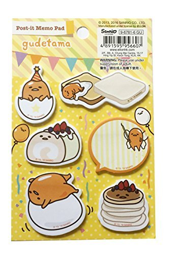 Image of Gudetama Kawaii Post-it Memo Pad Sticky Note Set Breakfast Collection Japanese Edition