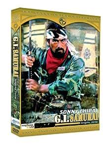 G.I. Samurai (DVD)