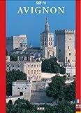 Avignon [FR Import]