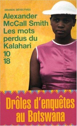"""<a href=""""/node/73650"""">Les morts perdus du Kalahari</a>"""