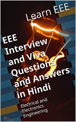 eee interview ebook