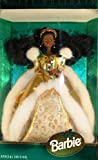Happy Holidays Barbie AA Doll - Special Edition Hallmark 2nd in Series (1994)