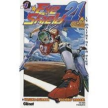 Eye Shield 21 Vol.4