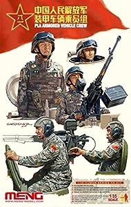 Unbekannt Meng HS de 011Maqueta de PLA Armored Vehicle Crew