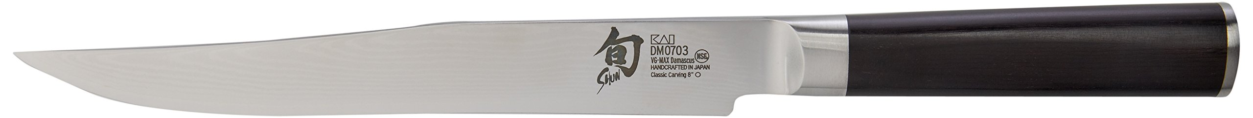 KAI Shun Classic Tranchiermesser Klinge 20,0 cm