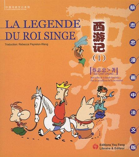 Xi you ji (1) : La légende du roi singe