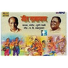 Geet Ramayan - Set of 10 CDs