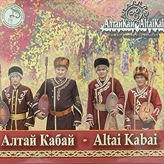 Altai Kabai