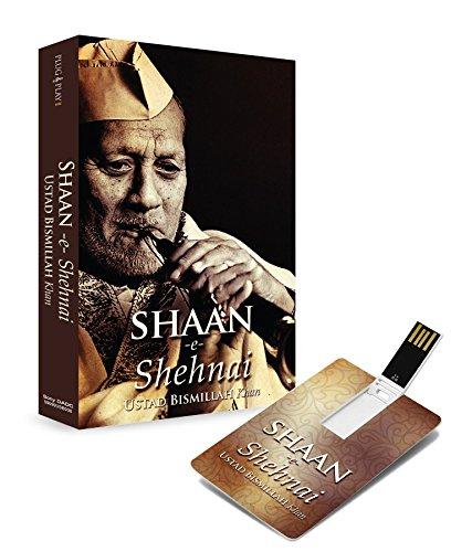 SHAAN-E-SHEHNAI (USB DRIVE)