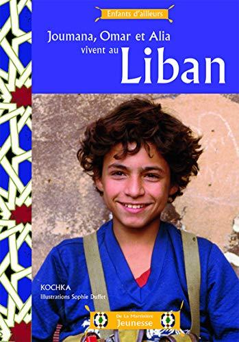 Joumana, Omar et Alia vivent au Liban par Kochka