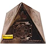 Plusvalue Copper Vastu Pyramid Yantra for Home and Office Temple, Brown