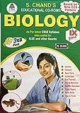 #4: S.Chand Class IX Biology CBSE (CD)