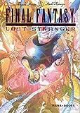 Final Fantasy - Lost Stranger T03 (03)