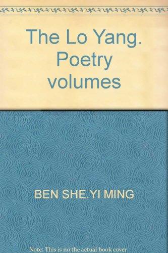 the-lo-yang-poetry-volumes