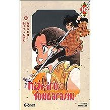 Niji-Iro Tohgarashi, tome 10