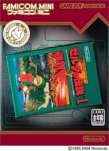 Used, Famicom mini Zelda no densetsu 1 - GameBoy Advance for sale  Delivered anywhere in UK