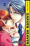 Gakuen Heaven, Band 2