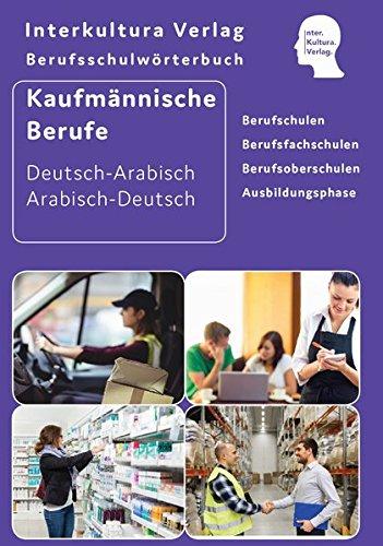 Berufsschulwörterbuch für kaufmännische Berufe: Deutsch-Arabisch (Berufsschulwörterbuch Deutsch-Arabisch / Zweisprachige Fachbücher für Berufschulen)