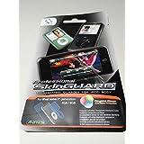 Capdase Professional Skin Guard Protection d'écran pour Apple iPod nano 3G 3ème génération 4Go/8Go
