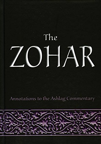 [The Zohar: Annotations to the Ashlag Commentary] (By: Michael Rav Laitman) [published: February, 2009]