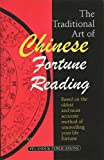 The Traditional Art of Chinese Fortune Reading
