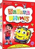 School Rhymes Infobells: Vol. I