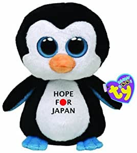 TY Beanie Boo Plush - Penguin Hope For Japan by Ty