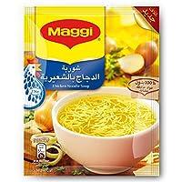Maggi Chicken Noodle Soup 60g