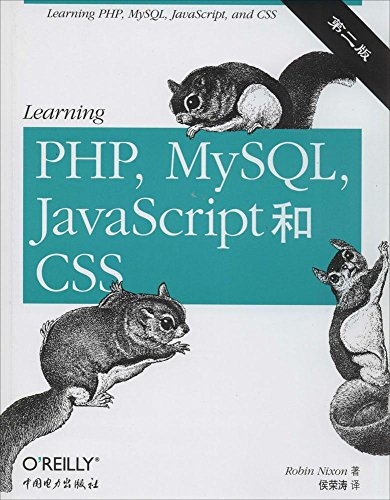A Step-by-Step Guide to Creating Dynamic Websites Learning PHP, MySQL, JavaScript, CSS & HTML5 (Paperback) - Common