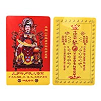 FeiJi Feng Shui Card, Tai Sui Amulet Card Decoration for 2020 Year of the Rat for Protection Good Luck, Put under Pillow, Bed, Clip in Purse Wallet, Handbag, Cash Register (5 Pack)