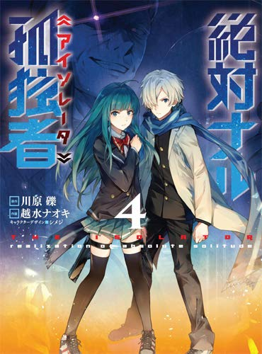 The Isolator Edition simple Tome 4