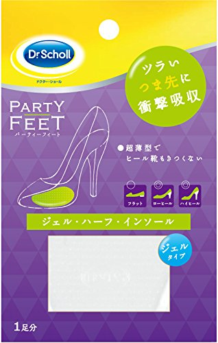 Dr.Scholl Party Feet Gel Arch Cushion - 2 Pair -