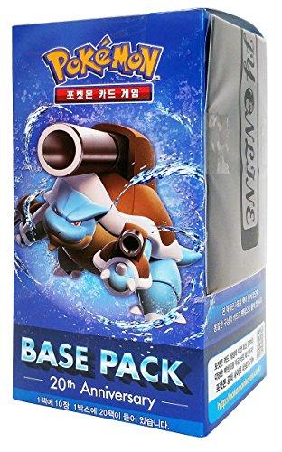 Pokémon Cartes XY BREAK Booster Pack Boîte 20 Packs en 1 boîte 20th Anniversay-Base pack : Mega Tortank Corée TCG + 3pcs Premium Card Sleeve