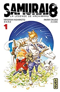 Samurai 8 - la Légende de Hachimaru Edition simple Tome 1