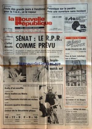 NOUVELLE REPUBLIQUE (LA) [No 12763] du 29/09/1986 - SENAT / LE RPR COMME PREVU - TOULOUSE / L'EFFET BAUDIS PAR TARIBO - JOSPIN ET BAUDIS / MATCH NUL EN HAUTE-GARONNE - LES SPORTS - CYCLISME AVEC KELLY - FOOT - RUGBY ET VOLLEY - ORLEANS / PARCS DE HAUTE TECHNOLOGIE / M. WOOD - par Collectif