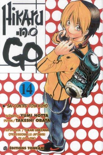 Hikaru no go Vol.14
