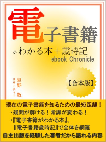 ilation book (Japanese Edition) ()