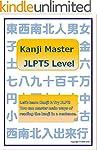 Kanji Master JLPT5 Level (Japanese Ed...