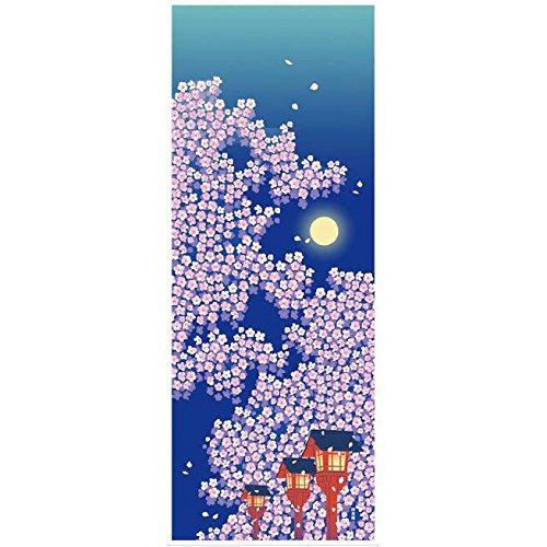 Hamamonyo Oboro Sakura e Tsukiakari Chusen Tenugui asciugamano