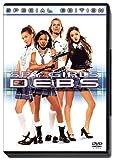 Spy Girls D.E.B.S. [Special kostenlos online stream
