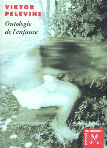 Ontologie de l'Enfance