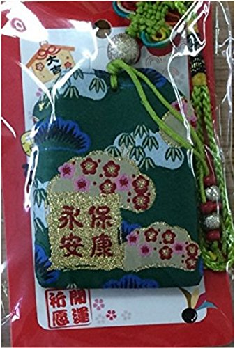 chinese-letter-amulet-feng-shui-lucky-charms-japanese-kanji-omamori-2-2-good-health-and-peace