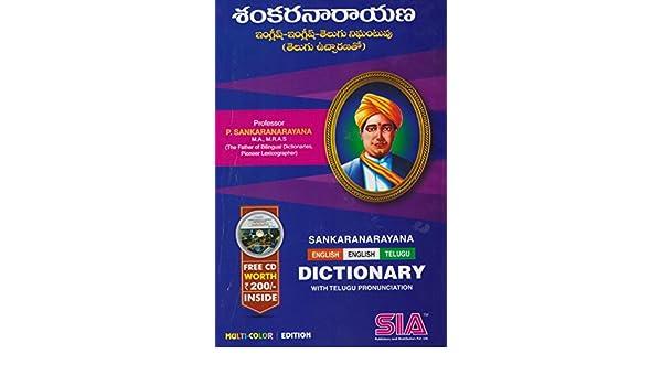 Shankar Narayan English To Telugu Dictionary Pdf